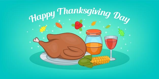 Carte horizontale de viande de thanksgiving, style cartoon