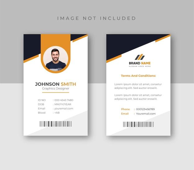 Carte d'identité professionnelle avec modèle de conception minimaliste