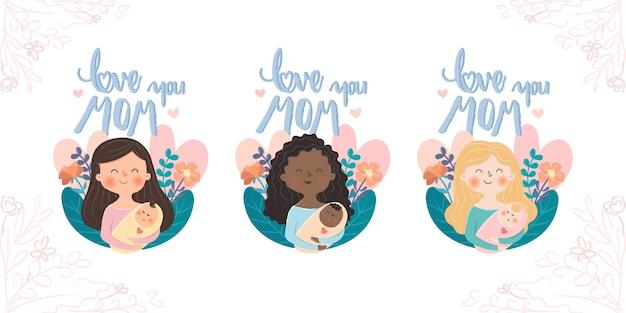 Carte d'illustration de bonne fête des mères.