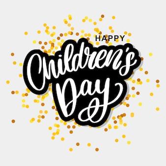 Carte d'inscription pour la journée des enfants
