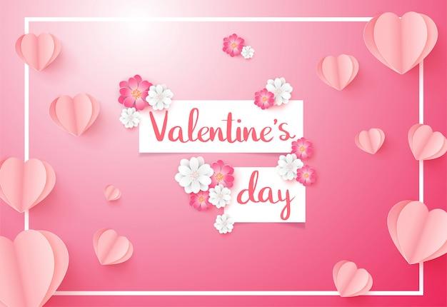 Carte d'invitation d'amour saint valentin avec des ballons en forme de coeur.
