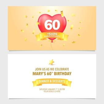 Carte d'invitation anniversaire 60 ans