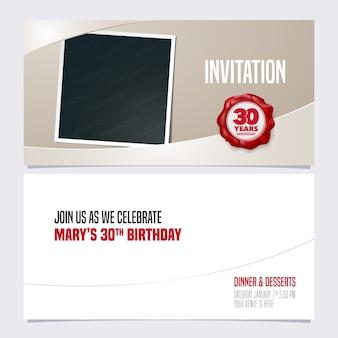 Carte d'invitation anniversaire de trente ans