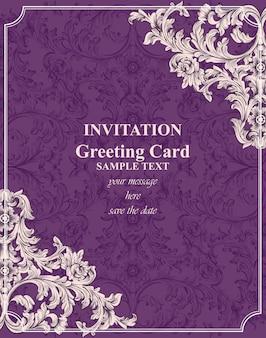 Carte d'invitation baroque riche