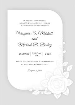 Carte d'invitation blanche avec effet papier découpé