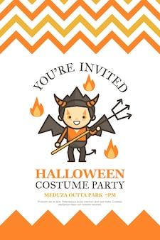 Carte d'invitation du diable halloween pour dessin animé fête costumée