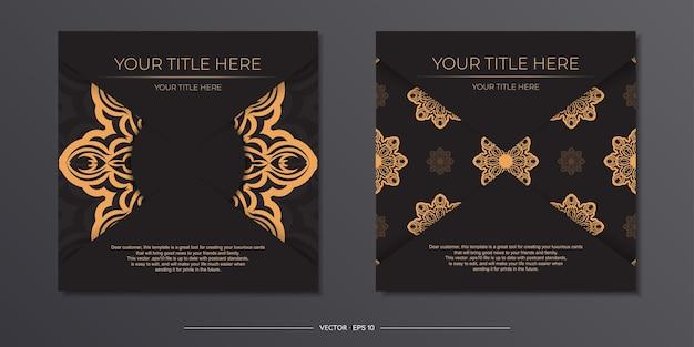 Carte d'invitation élégante avec des motifs grecs. conception de carte postale élégante de couleur noire avec vintage
