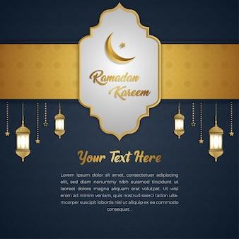 Carte d'invitation exclusive de luxe en or ramadan kareem
