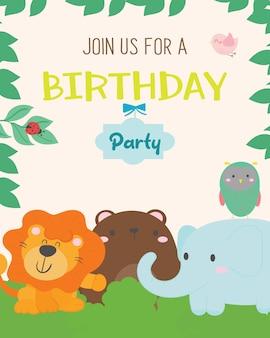 Carte d'invitation de fête d'anniversaire de thème animal mignon