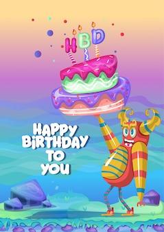 Carte d'invitation de fête d'anniversaire