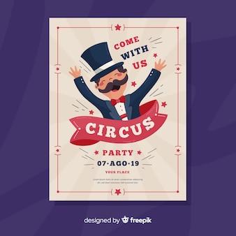 Carte d'invitation de fête du cirque