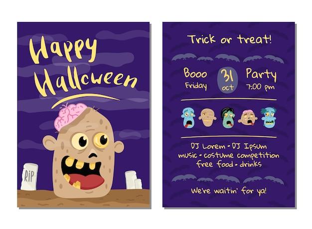 Carte d'invitation fête halloween avec tête de zombie heureux