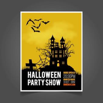 Carte d'invitation fête d'halloween avec vecteur de conception créative