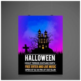 Carte d'invitation fête halloween avec vecteur de design créatif