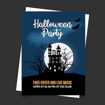 Carte d'invitation fête d'halloween avec vecteur fond sombre