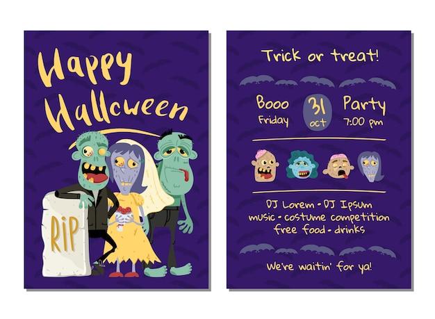 Carte d'invitation fête halloween avec zombies drôles
