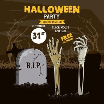 Carte d'invitation à la fête d'halloween