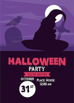 Carte d'invitation de fête d'halloween