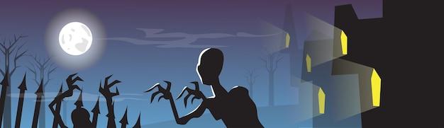 Carte d'invitation de fête squelette morte halloween zombie