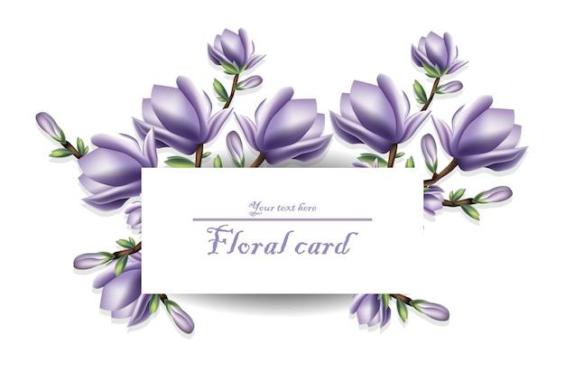 Carte d'invitation avec des fleurs violettes