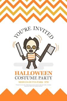 Carte d'invitation d'halloween pour la bande dessinée de fête costumée
