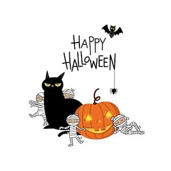 Carte d'invitation joyeux fête d'halloween