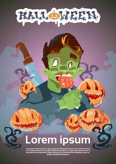 Carte d'invitation joyeux halloween bannière homme zombie