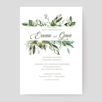 Carte d'invitation de mariage aquarelle