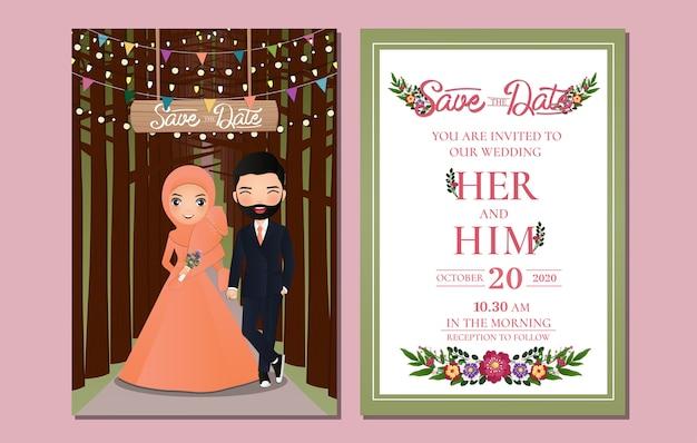 Carte d'invitation de mariage la bande dessinée de couple mignon mariés