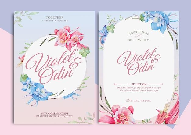 Carte d'invitation de mariage illustration aquarelle florale columbine avec mise en page du texte