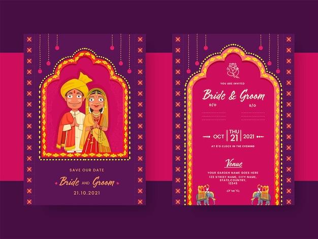Carte d'invitation de mariage indien avec personnage de marié hindou de couleur violette et rose.