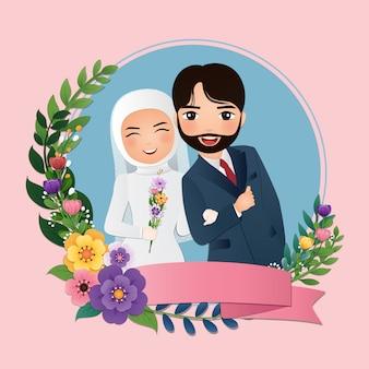 Carte d'invitation de mariage la mariée et le marié dessin animé mignon couple musulman