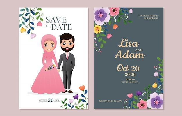 Carte d'invitation de mariage le personnage de dessin animé de couple mignon mariée et le marié.