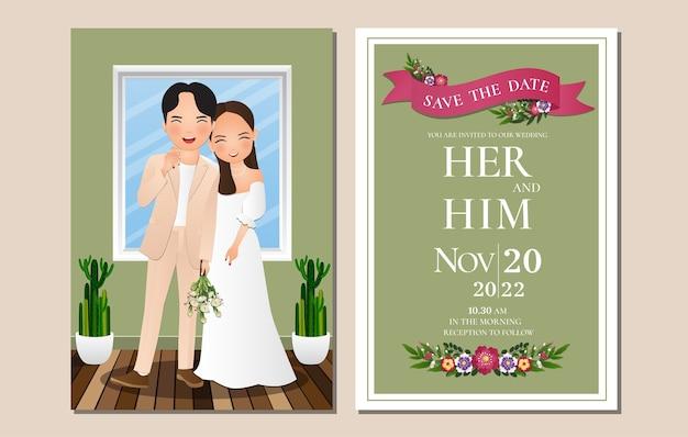 Carte d'invitation de mariage le personnage de dessin animé de couple mignon de mariés.