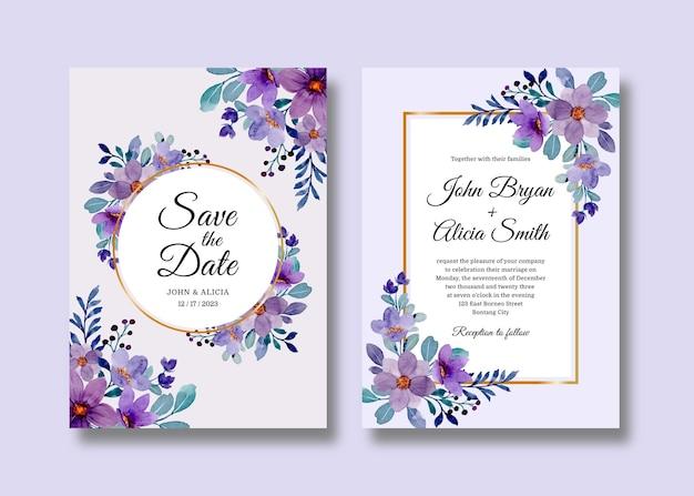 Carte d'invitation de mariage sertie d'aquarelle florale violette