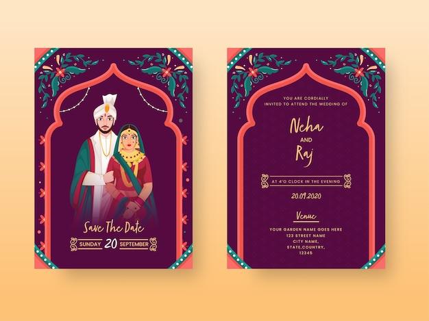 Carte d'invitation de mariage vintage ou mise en page de modèle avec personnage de couple indien en vue avant et arrière.