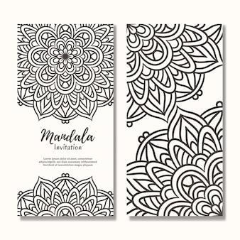 Carte d'invitation de mariage vintage avec motif de mandala floral, modèle d'invitation de mariage mandala
