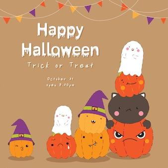 Carte d'invitation mignon halloween heureux