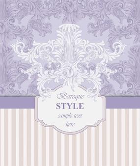 Carte d'invitation. ornement de modèle victorien royal