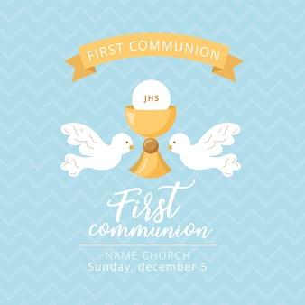 Carte d'invitation première communion