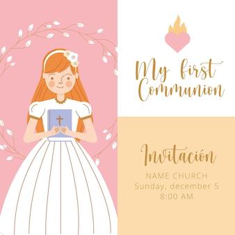 Carte d'invitation à la première communion