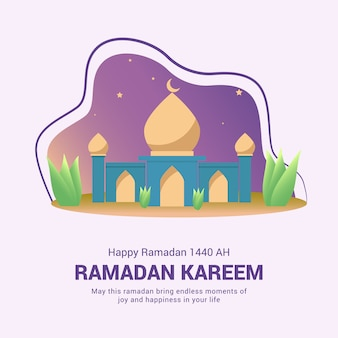 Carte d'invitation ramadan karéem