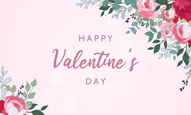 Carte d'invitation de la saint-valentin avec de belles fleurs