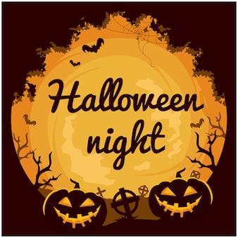 Carte d'invitation thème halloween