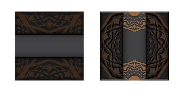 Carte d'invitation de vecteur avec place pour votre texte et motifs vintage. conception de carte postale grise prête à imprimer