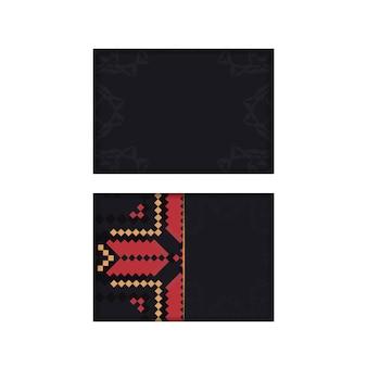 Carte d'invitation de vecteur avec place pour votre texte et ornement vintage. design luxueux d'une carte postale en noir avec des motifs slovènes.