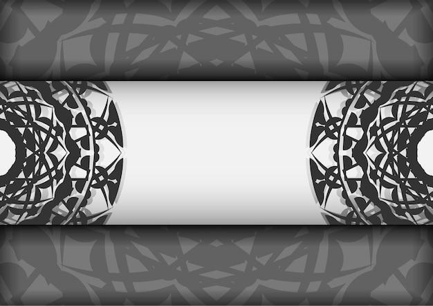 Carte d'invitation vectorielle avec place pour votre texte et motifs grecs. conception de carte postale prête à imprimer couleurs blanches avec motifs de mandalas noirs.