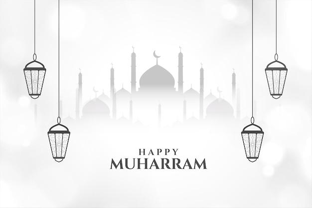Carte islamique muharram heureuse avec mosquée et lanternes