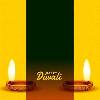 Carte jaune joyeux diwali avec espace de texte
