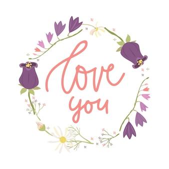 Carte je t'aime